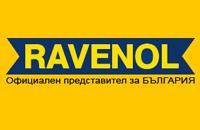 Предлагаме авточастите на: RAVENOL