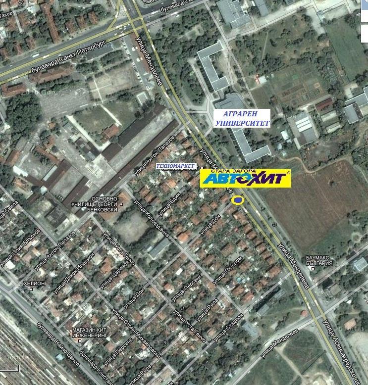 Магазин Пловдив с нов адрес от 2-ри януари 2013 година!