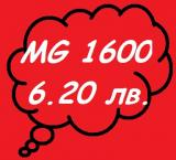 MG 1600
